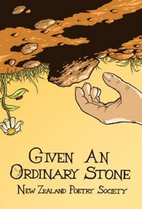 Given An Ordinary Stone