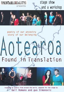 Aotearoa stage show and workshop poster