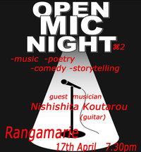 Open Mic Night at KP # 2